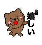 【井川】が使う主婦が作ったデカ文字ネコ(個別スタンプ:25)