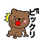 【井川】が使う主婦が作ったデカ文字ネコ(個別スタンプ:26)