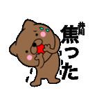 【井川】が使う主婦が作ったデカ文字ネコ(個別スタンプ:27)