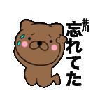 【井川】が使う主婦が作ったデカ文字ネコ(個別スタンプ:28)