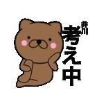 【井川】が使う主婦が作ったデカ文字ネコ(個別スタンプ:29)