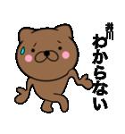 【井川】が使う主婦が作ったデカ文字ネコ(個別スタンプ:30)