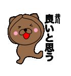 【井川】が使う主婦が作ったデカ文字ネコ(個別スタンプ:31)