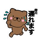 【井川】が使う主婦が作ったデカ文字ネコ(個別スタンプ:32)
