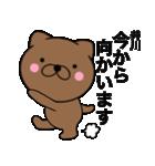【井川】が使う主婦が作ったデカ文字ネコ(個別スタンプ:33)