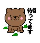【井川】が使う主婦が作ったデカ文字ネコ(個別スタンプ:34)