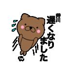 【井川】が使う主婦が作ったデカ文字ネコ(個別スタンプ:35)