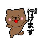 【井川】が使う主婦が作ったデカ文字ネコ(個別スタンプ:36)