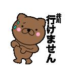 【井川】が使う主婦が作ったデカ文字ネコ(個別スタンプ:37)