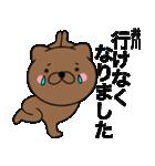 【井川】が使う主婦が作ったデカ文字ネコ(個別スタンプ:38)