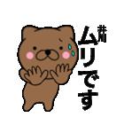 【井川】が使う主婦が作ったデカ文字ネコ(個別スタンプ:39)