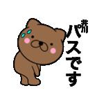 【井川】が使う主婦が作ったデカ文字ネコ(個別スタンプ:40)