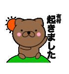 【有村】が使う主婦が作ったデカ文字ネコ(個別スタンプ:01)