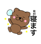 【有村】が使う主婦が作ったデカ文字ネコ(個別スタンプ:02)