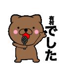 【有村】が使う主婦が作ったデカ文字ネコ(個別スタンプ:03)