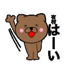 【有村】が使う主婦が作ったデカ文字ネコ(個別スタンプ:07)