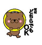 【有村】が使う主婦が作ったデカ文字ネコ(個別スタンプ:09)