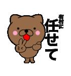 【有村】が使う主婦が作ったデカ文字ネコ(個別スタンプ:12)