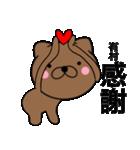 【有村】が使う主婦が作ったデカ文字ネコ(個別スタンプ:15)
