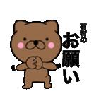 【有村】が使う主婦が作ったデカ文字ネコ(個別スタンプ:19)