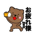 【有村】が使う主婦が作ったデカ文字ネコ(個別スタンプ:20)