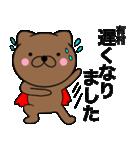 【有村】が使う主婦が作ったデカ文字ネコ(個別スタンプ:35)
