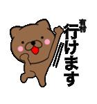 【有村】が使う主婦が作ったデカ文字ネコ(個別スタンプ:36)
