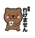 【有村】が使う主婦が作ったデカ文字ネコ(個別スタンプ:37)