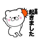 【宮岡】が使う主婦が作ったデカ文字ネコ(個別スタンプ:01)
