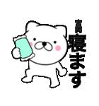 【宮岡】が使う主婦が作ったデカ文字ネコ(個別スタンプ:02)