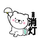 【宮岡】が使う主婦が作ったデカ文字ネコ(個別スタンプ:04)