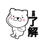 【宮岡】が使う主婦が作ったデカ文字ネコ(個別スタンプ:06)
