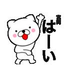 【宮岡】が使う主婦が作ったデカ文字ネコ(個別スタンプ:07)