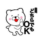 【宮岡】が使う主婦が作ったデカ文字ネコ(個別スタンプ:09)