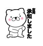 【宮岡】が使う主婦が作ったデカ文字ネコ(個別スタンプ:10)