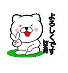 【宮岡】が使う主婦が作ったデカ文字ネコ(個別スタンプ:18)
