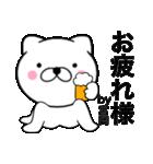 【宮岡】が使う主婦が作ったデカ文字ネコ(個別スタンプ:20)