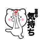 【宮岡】が使う主婦が作ったデカ文字ネコ(個別スタンプ:21)