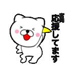 【宮岡】が使う主婦が作ったデカ文字ネコ(個別スタンプ:22)