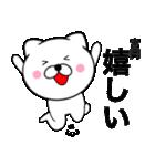 【宮岡】が使う主婦が作ったデカ文字ネコ(個別スタンプ:25)