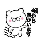 【宮岡】が使う主婦が作ったデカ文字ネコ(個別スタンプ:33)