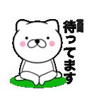 【宮岡】が使う主婦が作ったデカ文字ネコ(個別スタンプ:34)