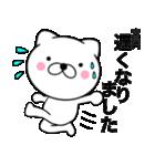 【宮岡】が使う主婦が作ったデカ文字ネコ(個別スタンプ:35)