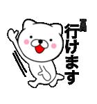 【宮岡】が使う主婦が作ったデカ文字ネコ(個別スタンプ:36)