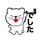 【草野】が使う主婦が作ったデカ文字ネコ(個別スタンプ:03)