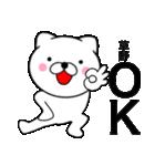 【草野】が使う主婦が作ったデカ文字ネコ(個別スタンプ:05)