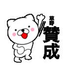 【草野】が使う主婦が作ったデカ文字ネコ(個別スタンプ:13)