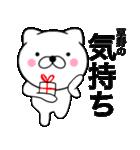 【草野】が使う主婦が作ったデカ文字ネコ(個別スタンプ:21)