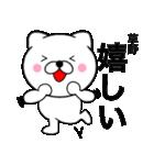 【草野】が使う主婦が作ったデカ文字ネコ(個別スタンプ:25)