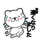 【草野】が使う主婦が作ったデカ文字ネコ(個別スタンプ:35)